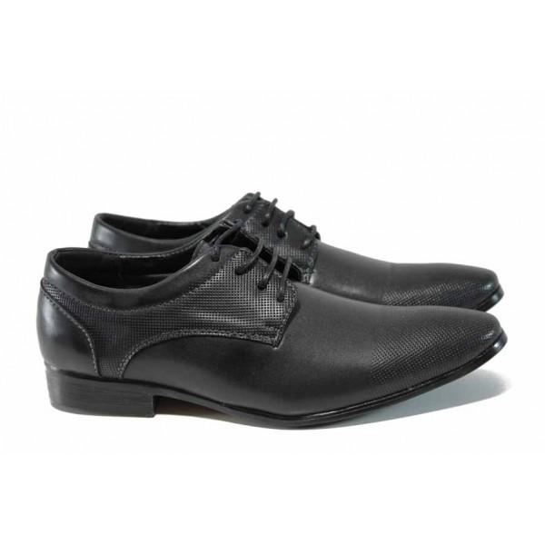 Елегантни детски обувки АБ 2017-9 черен 32/35 | Детски обувки | MES.BG