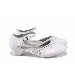 Елегантни детски обувки АБ 2 бял 31/36 | Детски обувки | MES.BG