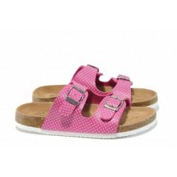 Анатомични детски чехли АБ 17-18 циклама 32/36 | Детски чехли и сандали | MES.BG