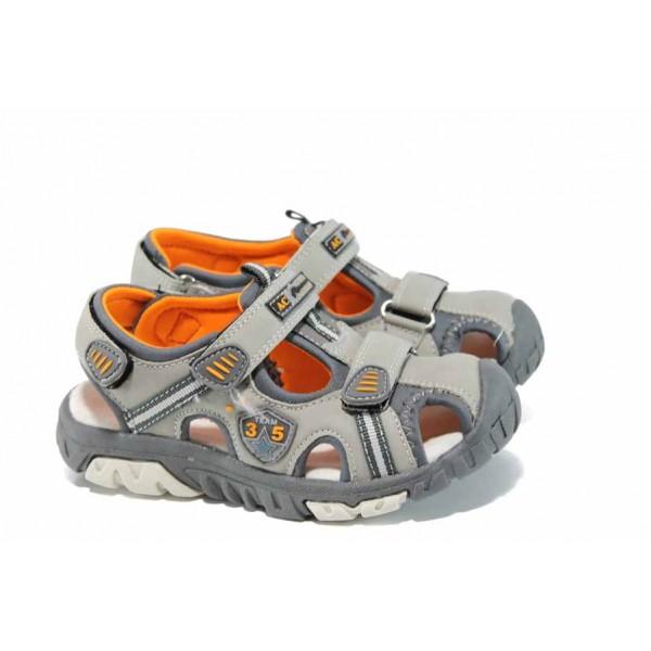 Анатомични детски сандали АБ 93596 сив 25/30 | Детски чехли и сандали | MES.BG