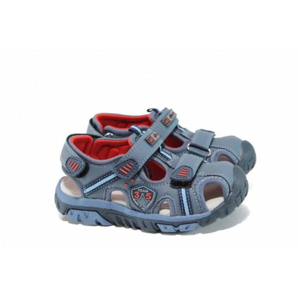 Анатомични детски сандали АБ 93596 син 25/30 | Детски чехли и сандали | MES.BG