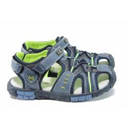 Анатомични детски сандали АБ 93607 син 31/36 | Детски чехли и сандали | MES.BG