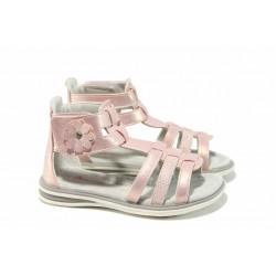 Анатомични детски сандали АБ 7017-12785 розов 25/30 | Детски сандали | MES.BG