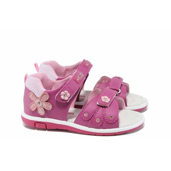 Анатомични детски сандали АБ 87285 циклама 26/31 | Детски чехли и сандали | MES.BG