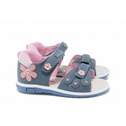 Анатомични детски сандали АБ 87285 син 26/31 | Детски чехли и сандали | MES.BG