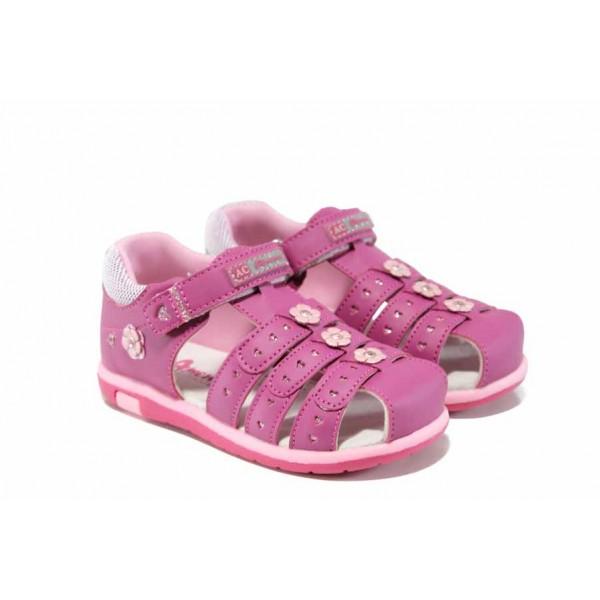 Анатомични бебешки сандали АБ 87291 циклама 21/26 | Детски чехли и сандали | MES.BG