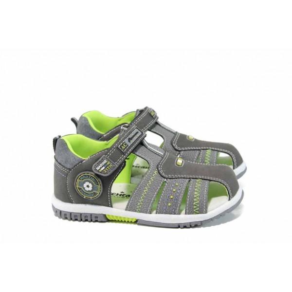 Анатомични бебешки сандали АБ 87290 сив 21/26 | Детски чехли и сандали | MES.BG