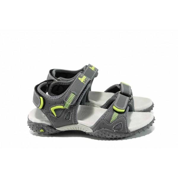 Анатомични детски сандали АБ 1712 сив 32/36 | Детски сандали | MES.BG
