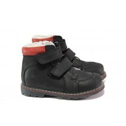 Детски ортопедични боти от естествена кожа PONKI 009 черен-червен | Детски боти и ботуши | MES.BG