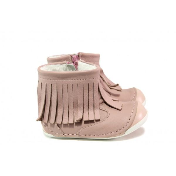 Бебешки ортопедични боти от естествена кожа PONKI 006 розов | Детски боти и ботуши | MES.BG