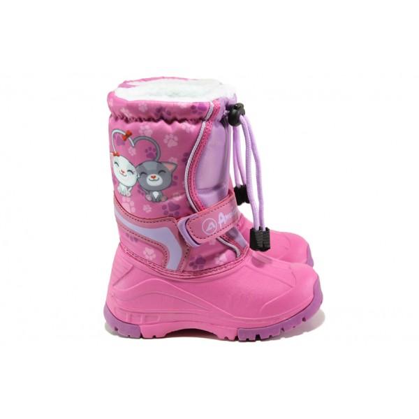 Детски водоустойчиви апрески с топъл хастар АБ 5-2018 розов-лилав 24/28 | Бебешки гумени ботуши | MES.BG