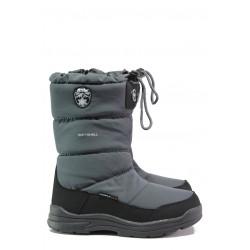 Зимни водоустойчиви ботушки АБ 801-978 сив 32/36 | Детски апрески | MES.BG