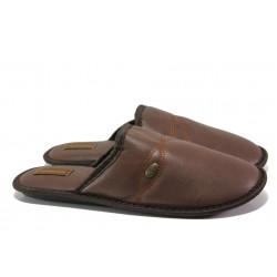 Анатомични мъжки чехли РС 182-199 кафяв | Домашни чехли | MES.BG