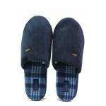 Анатомични мъжки чехли Runners 162-44321 син-гигант | Домашни чехли | MES.BG