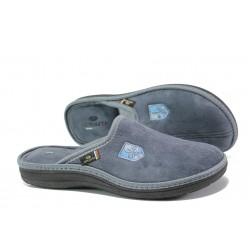 Анатомични мъжки чехли Spesita 397 сив | Домашни чехли | MES.BG