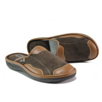 Анатомични мъжки чехли Spesita 308 кафяв | Домашни чехли | MES.BG