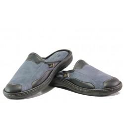 Анатомични мъжки чехли Spesita 308 сив | Домашни чехли | MES.BG