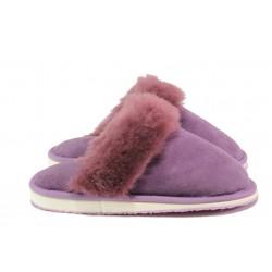 Български домашни чехли от естествена агнешка кожа М 150 лилав | Дамски чехли и пантофи | MES.BG