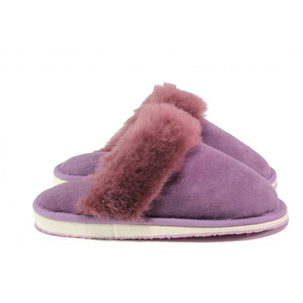 Български домашни чехли от естествена агнешка кожа М 150 лилав   Дамски чехли и пантофи   MES.BG
