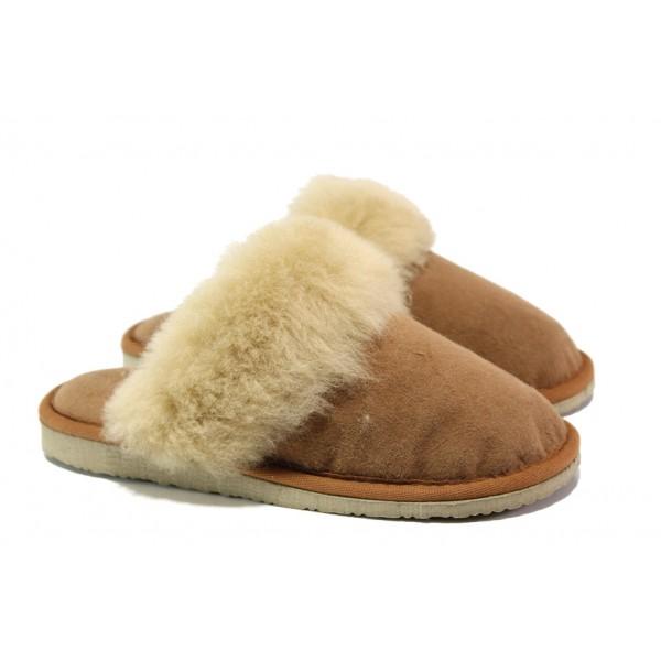 Български домашни чехли от естествена агнешка кожа М 150 кафяв | Дамски чехли и пантофи | MES.BG
