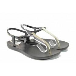 Равни дамски сандали Ipanema 82283 черен-злато | Бразилски чехли и сандали | MES.BG