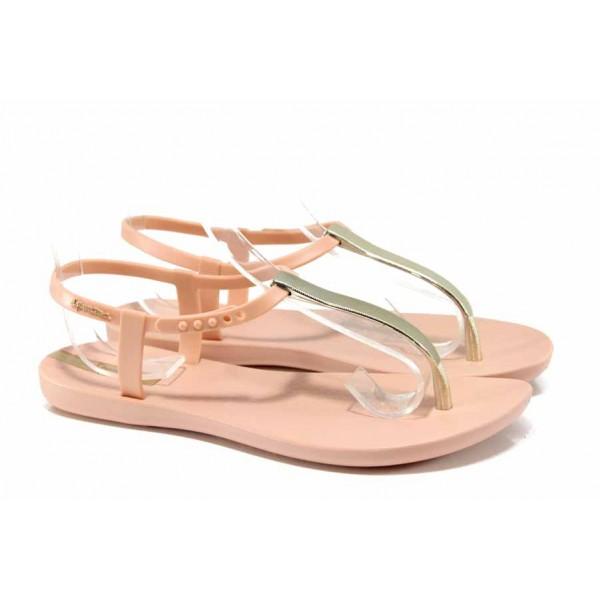 Равни дамски сандали Ipanema 82283 розов-злато | Бразилски чехли и сандали | MES.BG