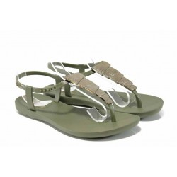 Равни дамски сандали Ipanema 82283 зелен | Бразилски чехли и сандали | MES.BG