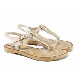 Равни дамски сандали Grendha 82274 бежов | Бразилски чехли и сандали | MES.BG