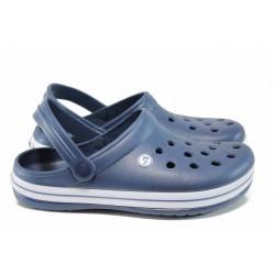 Мъжки чехли-сандали тип крокс АБ 6913 син | Мъжки гумени чехли | MES.BG