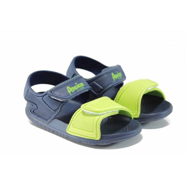 Детски сандали с лепенки АБ 6631 син-зелен 30/35 | Детски гумени сандали | MES.BG