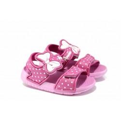Детски сандали с лепенки АБ 6631 розов 24/29 | Детски гумени сандали | MES.BG