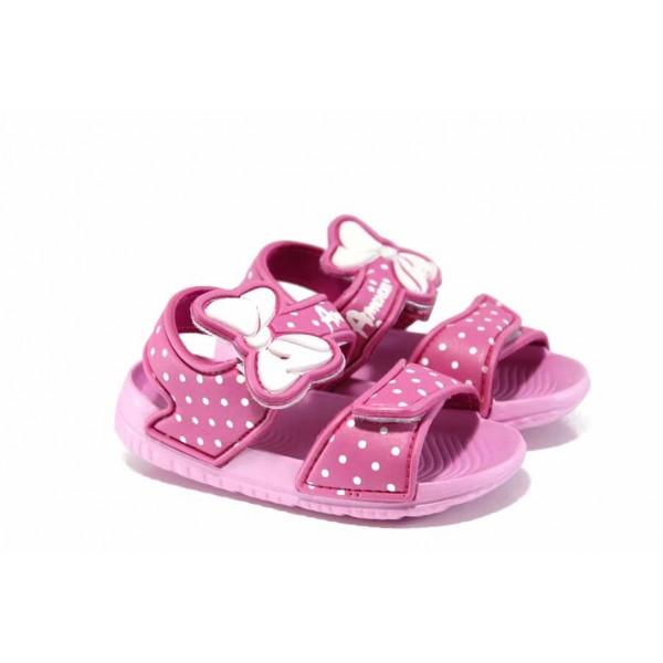 Детски сандали с лепенки АБ 6631 розов 24/29   Детски гумени сандали   MES.BG