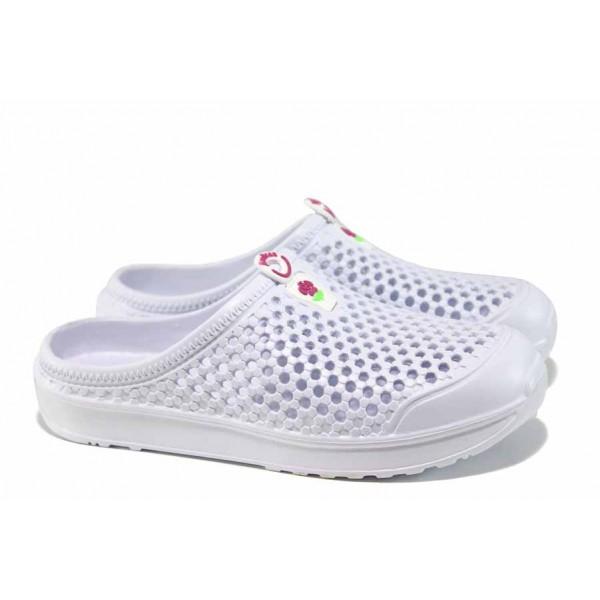 Дамски чехли-сандали /тип крокс/ АБ 6688 бял | Дамски гумени чехли | MES.BG