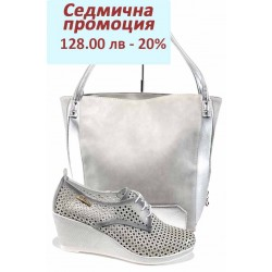 Дамски комплект МИ 55-15 и СБ 1180 сив | Комплекти обувки и чанти | MES.BG