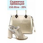 Дамски комплект МИ 911-130 и ФР 8096 бежов | Комплекти обувки и чанти | MES.BG