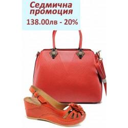 Дамски комплект КА 1504-507 и ФР 8096 червен | Комплекти обувки и чанти | MES.BG