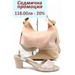 Дамски комплект НЛ 239-1705 и СБ 1203 розов | Комплекти обувки и чанти | MES.BG