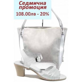 Дамски комплект НЛ 239-1705 и СБ 1180 сив | Комплекти обувки и чанти | MES.BG