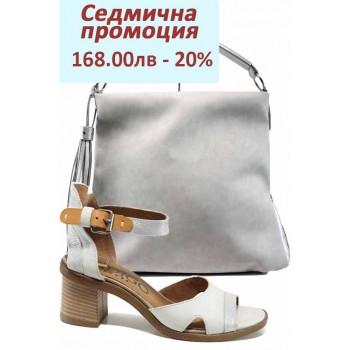 Дамски комплект ИО 1671 и СБ 1205 сив-сребро | Комплекти обувки и чанти | MES.BG
