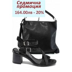 Дамски комплект ИО 1673 и СБ 1205 черен мейс | Комплекти обувки и чанти | MES.BG