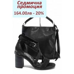 Дамски комплект ИО 1881 и СБ 1205 черен мейс | Комплекти обувки и чанти | MES.BG