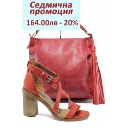 Дамски комплект ИО 1881 и СБ 1205 червен | Комплекти обувки и чанти | MES.BG