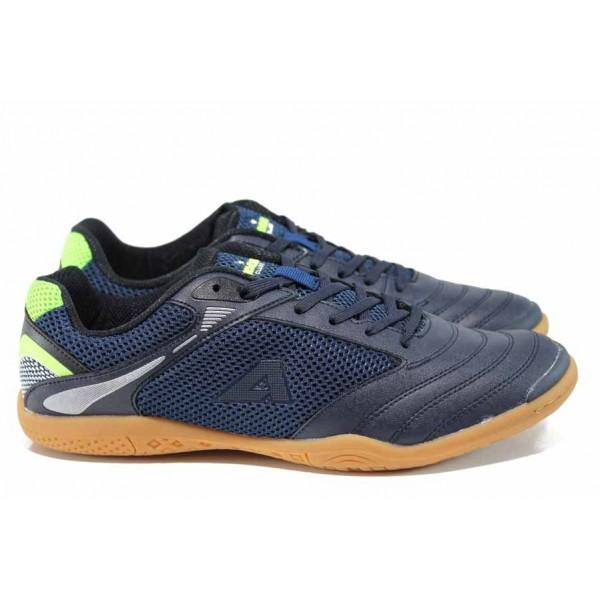 Мъжки спортни обувки АБ 170615 син-зелен | Мъжки футболни обувки | MES.BG