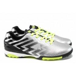 "Юношески ""стоножки"" АБ 170603 черен-сребро | Футболни обувки | MES.BG"