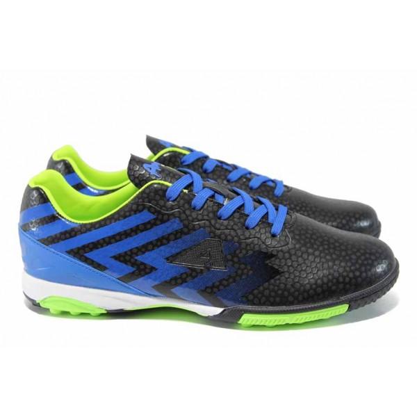 "Юношески ""стоножки"" АБ 170603 черен-син | Футболни обувки | MES.BG"