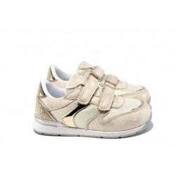 Комфортни детски маратонки с лепенки АБ 17381 злато 21/26 | Бебешки обувки | MES.BG
