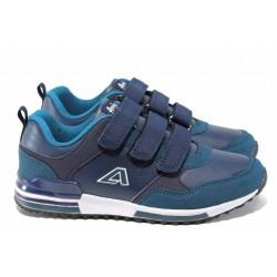 Детски маратонки АБ 7-2 син 32/36 | Детски маратонки | MES.BG