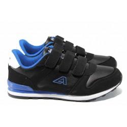 Комфортни детски маратонки АБ 13 черен 32/36 | Детски маратонки | MES.BG