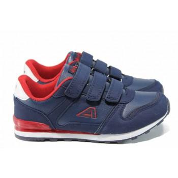 Комфортни детски маратонки АБ 13 син 32/36 | Детски маратонки | MES.BG
