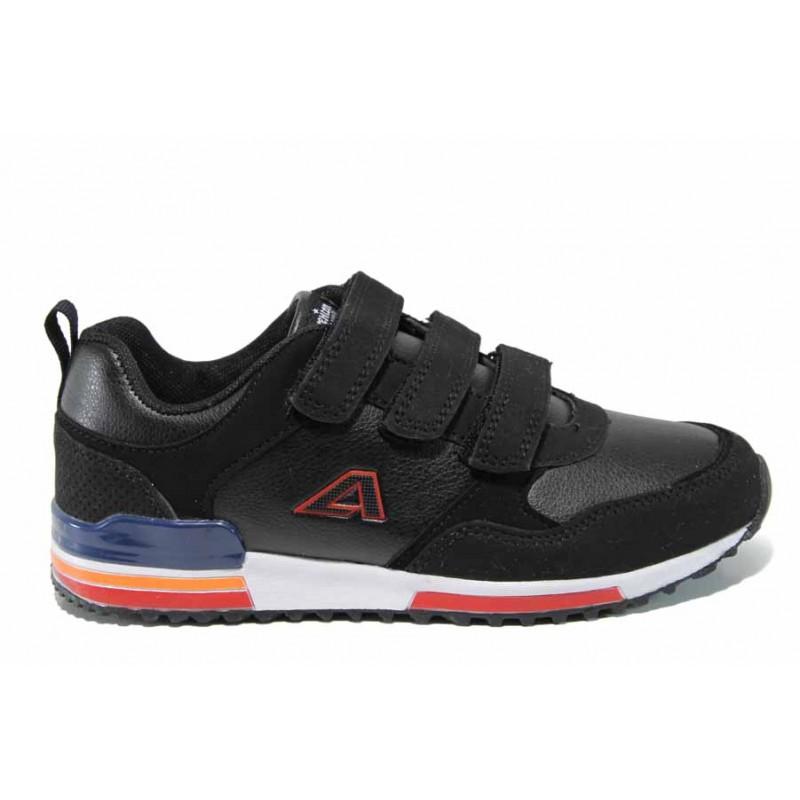 Детски маратонки АБ 7-2 черен 32/36 | Детски маратонки | MES.BG